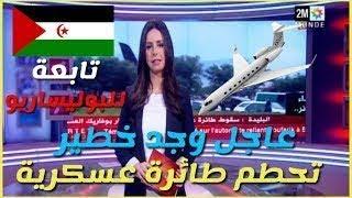 أخبار المغرب اليوم 11 ابريل 2018 الظهيرة على القناة الثانية دوزيم 2M كاملة