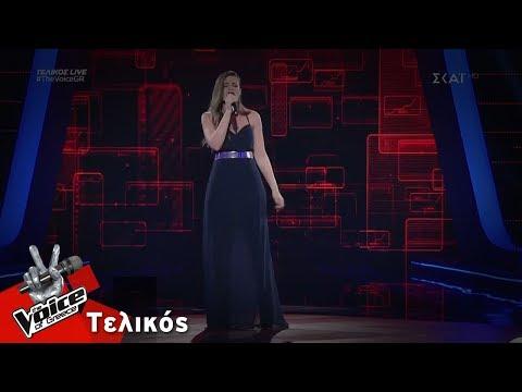 Μαρίνα Τζιάνγουιρθ - Fallin' | Τελικός | The Voice Of Greece
