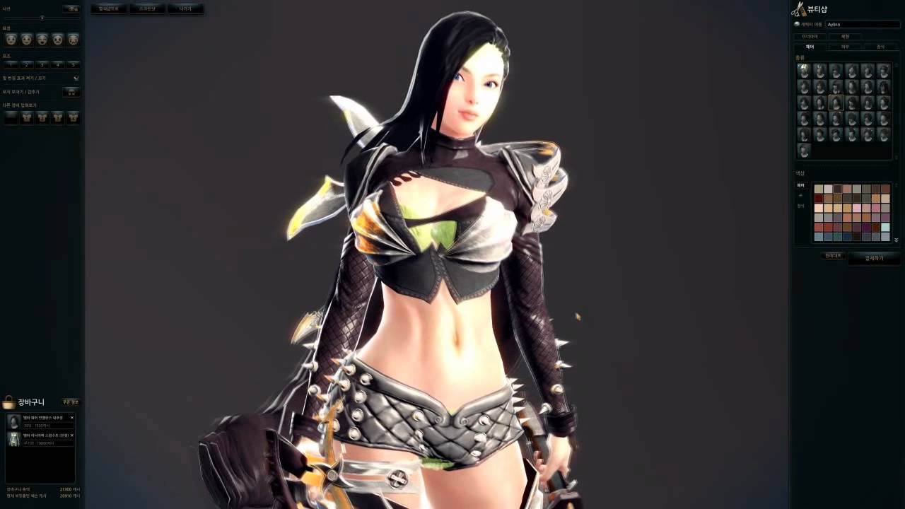 Vindictus Vella Beauty Shop Options Youtube