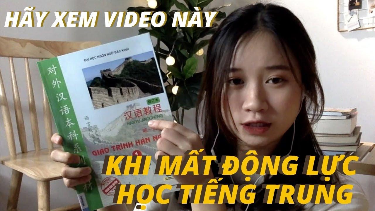 #40// KỈ NIỆM 5 NĂM HỌC TIẾNG TRUNG🇨🇳 Lí do mình học tiếng Trung là gì? Giveaway Giáo trình Hán ngữ