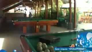 Отдых в Коблево,база Прикарпатье.mp4(Коблево Украина -- уникальная курортная зона, популярное место летнего отдыха и просто живописный уголок..., 2011-04-06T10:49:22.000Z)