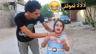 خباثة دانيه تعاركت من وراهه ويا جيران #تحشيش    طه البغدادي