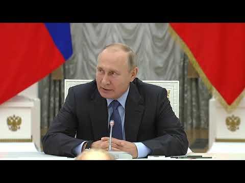Встреча Путина с губернаторами