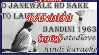 O Jane Wale Ho Sake To Bandini | 1963 unabatedlove | hindi | karaoke | with hindi lyrics