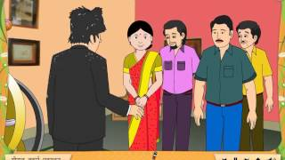 Samay Ki Surang (Hindi Story) Part 2