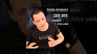 Cheb tayeb - YouTube