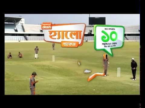 Bannglalink Hello Cricket