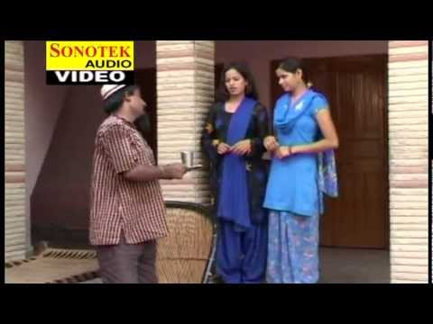 Shekh Chilli Ka Nikah -part 4 - Hariram Toofan - Dehati Comedy thumbnail