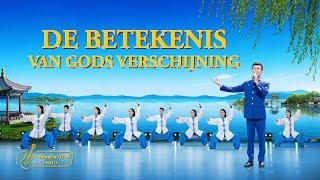 Christelijk lied 'De betekenis van Gods verschijning' (Dutch subtitles)