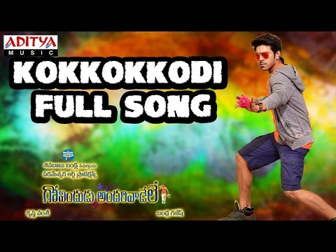 Kokkokkodi Full Song ll Govindudu Andarivadele Movie ll Ram Charan, Kajal Agarwal