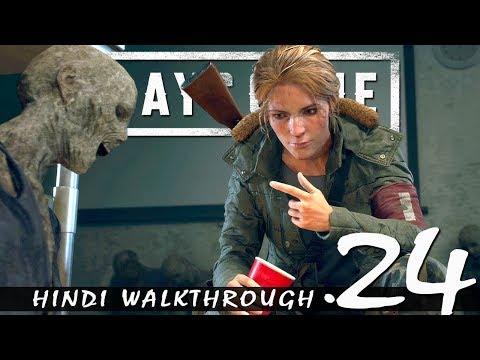 "DAYS GONE (Hindi) Walkthrough #24 ""Wizard Island Witch"" (PS4 Pro Gameplay)"