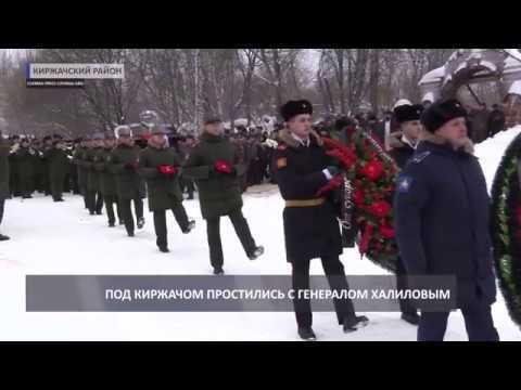 Funeral of Russian Military Conductor Valery Khalilov  - Похороны Халилова