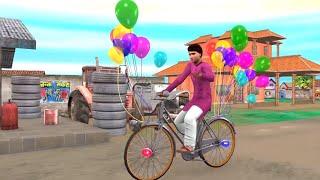 गुब्बारा वाला Balloon Gas Cylinder हिंदी कहानियां Hindi Kahaniya | Bedtime Stories Hindi Fairy Tales