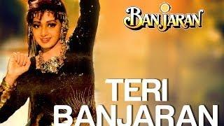 Teri Banjaran - Banjaran | Rishi Kapoor & Sridevi | Alka Yagnik | Laxmikant - Pyarelal