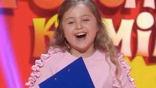 В 2050 году Могилевская опять похудеет и выиграет танцы с гуманоидами - РЖАКА ДО СЛЕЗ