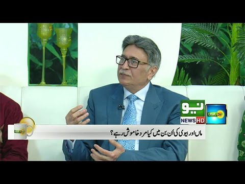 Dr. Sadaqat Ali on resolving conflict between mother-in-law & daughter-in-law