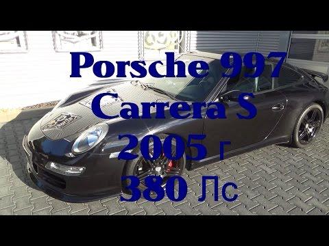 Обзор  Porsche 997 Carrera S 380 лс перекуп Тест-драйв Автопорно Carporno