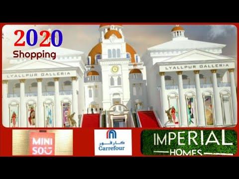 Lyallpur Galleria Faisalabad | Carrefour Shopping