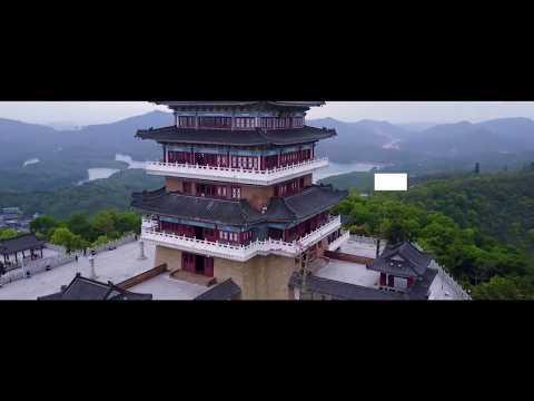 HuiZhou, Guangdong China Travel Video - HuiZhou Video