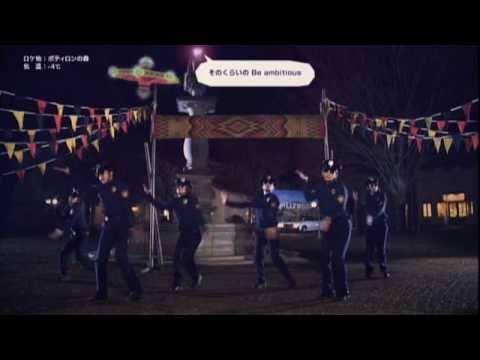 Superfly - Beep!! (Dance Ver.)