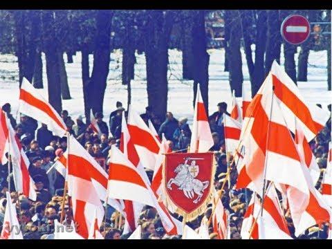 Как Пагоня и Бело-красно-белый флаг стали национальными символами
