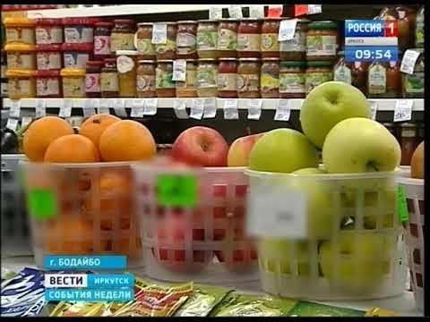 Бодайбинский район в 2017 году покинуло рекордное количество жителей