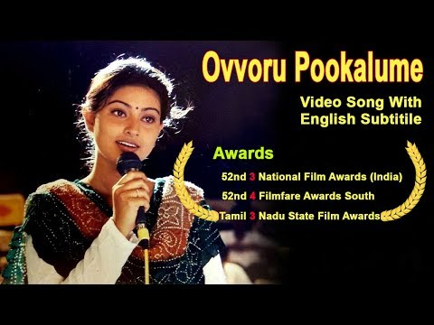 autograph-ovvoru-pookalume-video-song-with-english-subtitile