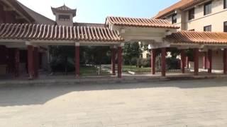 Yunnan University, Kunming, Yunnan, China