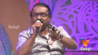 V Voice Episode - 53| 20-11-2016 || Vendhar Tv | [Part 2]