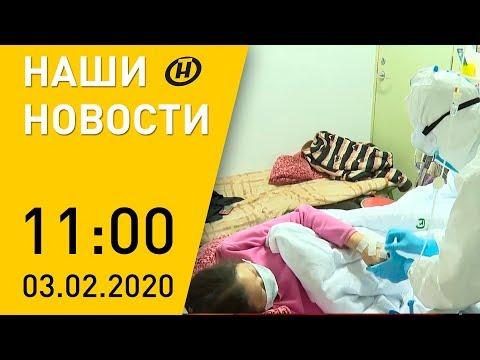 Наши новости ОНТ: коронавирус увеличивает количество смертей; в Киеве убили пластического хирурга