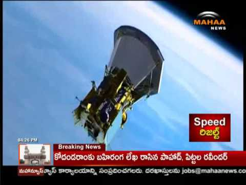 Special Focus On First Satellite To Sun By NASA | Mahaa News