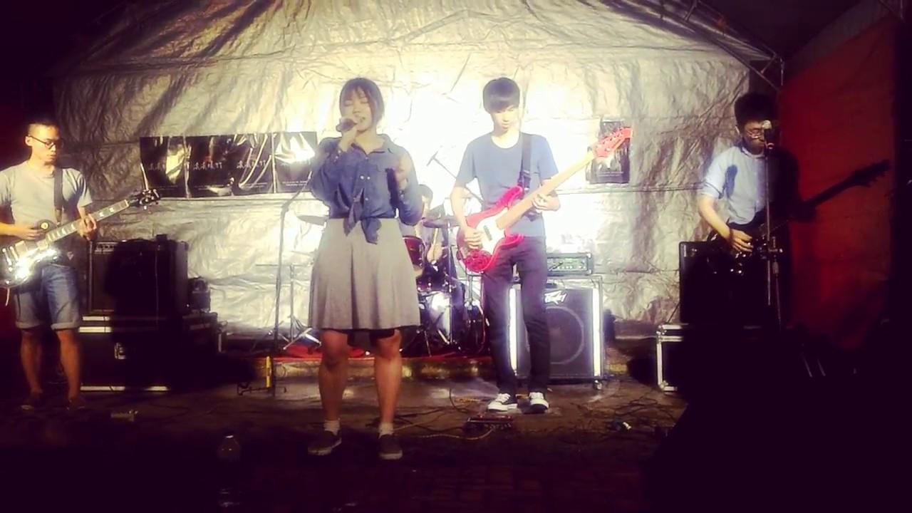 Kana Boon Band