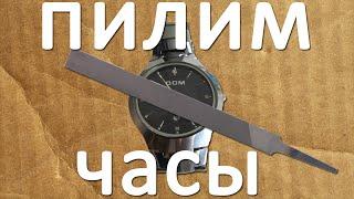 видео Мужские наручные часы DOM W-698