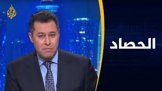الحصاد-الحراك الجزائري.. تساؤلات عن فرص محاسبة مرتكبي الفساد المالي