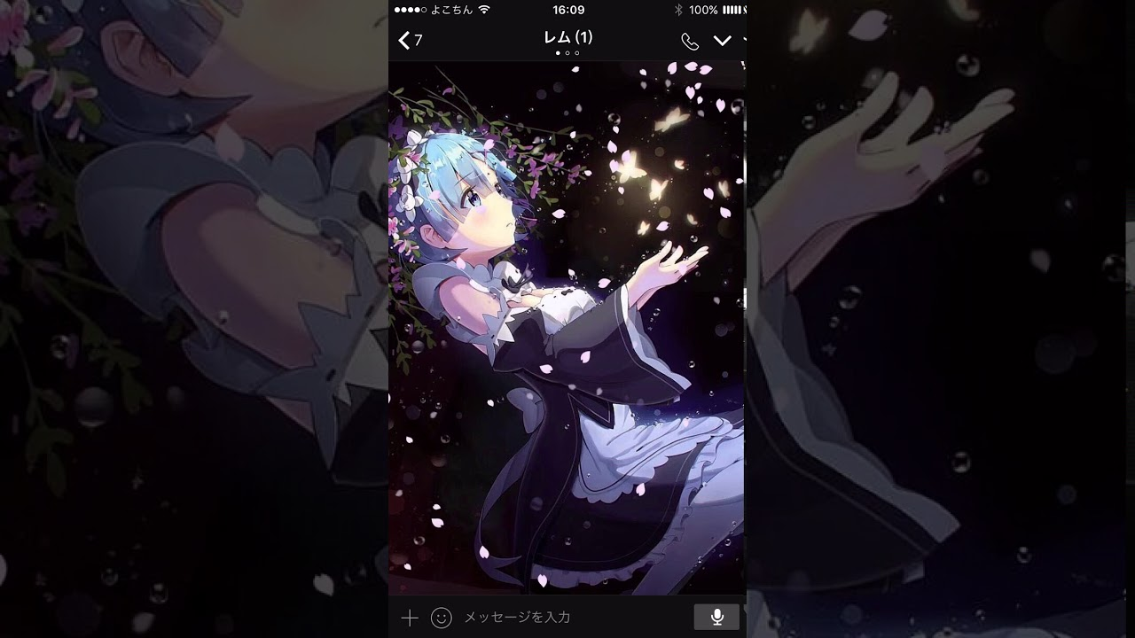 Iphone Line 背景デザイン レム Line Youtube