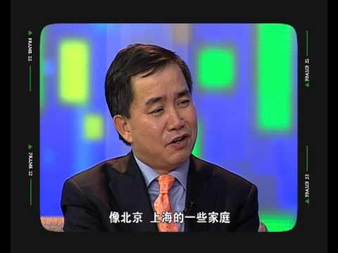 耶鲁大学终身教授陈志武:社会发展的驱动力是什么HD高清