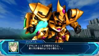 super robot wars og moon dwellers pv1 eng s スーパーロボット大戦og ムーン デュエラーズ pv 第1弾