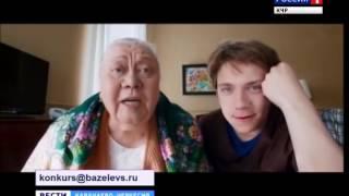 """Стань героем фильма """"Елки-5""""!"""