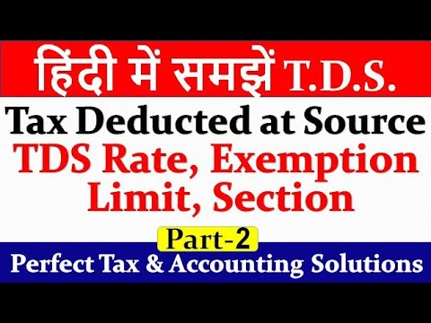 How to deduct TDS | TDS Rate | TDS Exemption Limit | What is TDS | tds | Tax deduction at source |