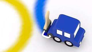 Lehrreicher Zeichentrickfilm - Die 4 kleinen Autos - Farben und geomtrische Formen