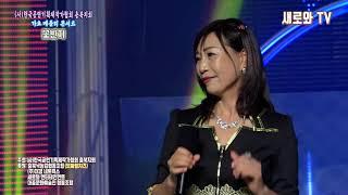 꽃반지 - 강한 여자야 # 가요 메들리 콘서트 ✨ (사…