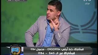 اينو الكبير يطالب د.ياسر ايوب بالإعتذار لشعب بور سعيد وينفعل: عيب يطلع من راجل كبير