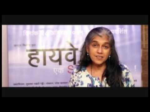 Ratna Pathak Praising Umesh Kulkarni