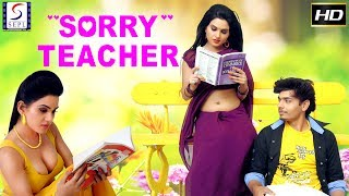 Sorry Teacher ᴴᴰ - 2017 Super Hit Hindi Movie Trailer HD