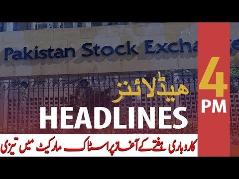 ARY News Headlines | PSX sustains bullish momentum, gains 835 points | 4 PM | 2 Dec 2019