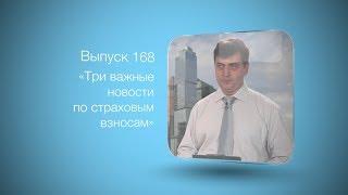 видео ОПРЕДЕЛЕНИЕ ВАС РФ от 17.07.2008 N 9255/08 по делу N А55-10297/2007