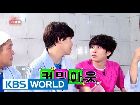 """""""I like Heechul..."""" Is John Park coming out of the closet? [Happy Together / 2017.03.30]"""