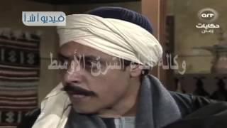 بالفيديو .معلومات لا تعرفها عن الفنان عبد البديع العربي