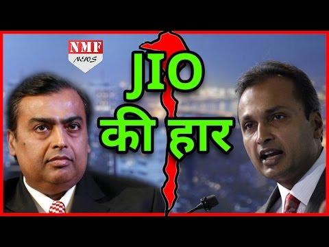 Holi पर Anil Ambani का धमाकेदार Offer, JIO  भी फेल