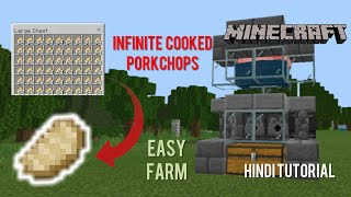 Unlimited Cooked PorkChops Farm Easy Minecraft PE | Survival Friendly | minecraft tutorial in hindi